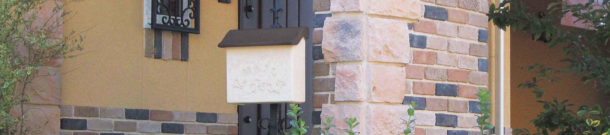 qa-stucco-wallmount-banner.jpg