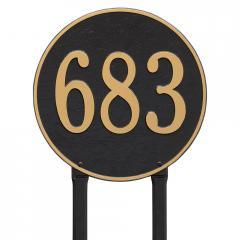Round - 15 Diameter Lawn - One Line - Black/Gold