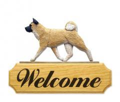 Akita Dog Welcome Sign