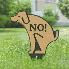 No Poop Dog Silhouette Yard Sign