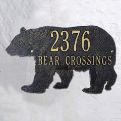 Bear Silhouette Wall Plaque
